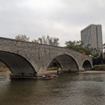 Old Mill Bridge, Humber River